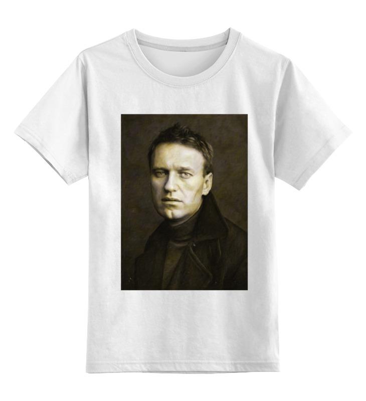 Детская футболка классическая унисекс Printio Навальный алексей алексей комлев предначертание прошлаго