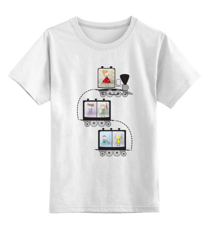 Детская футболка классическая унисекс Printio Веселый детский поезд железные дороги hape поезд веселый насекомые