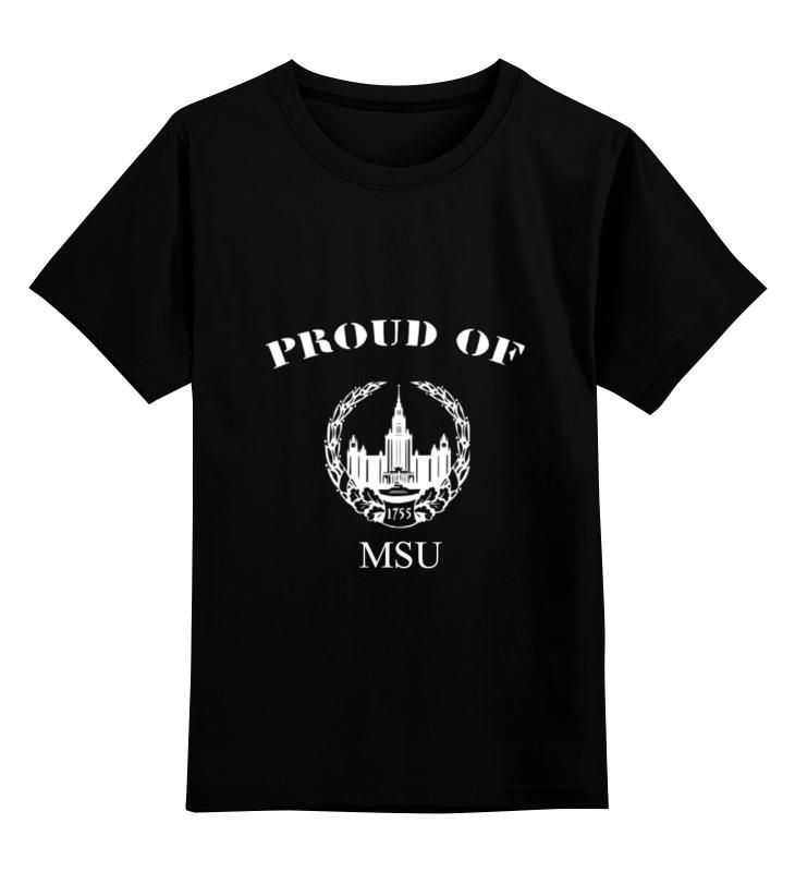 все цены на Детская футболка классическая унисекс Printio Proud of msu онлайн