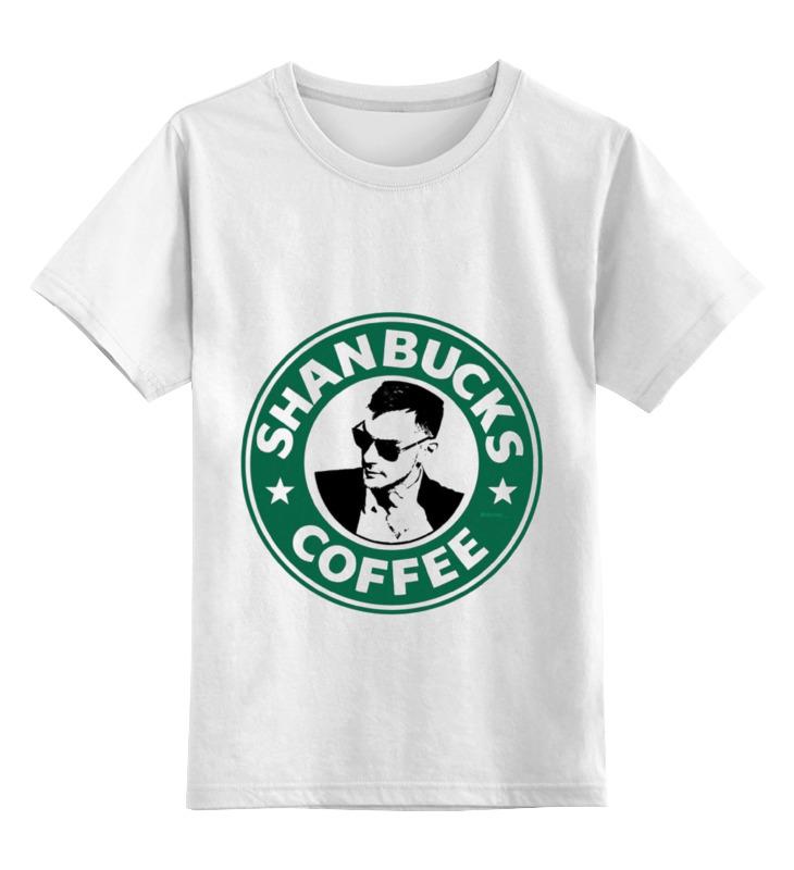 Детская футболка классическая унисекс Printio Shanbucks coffee