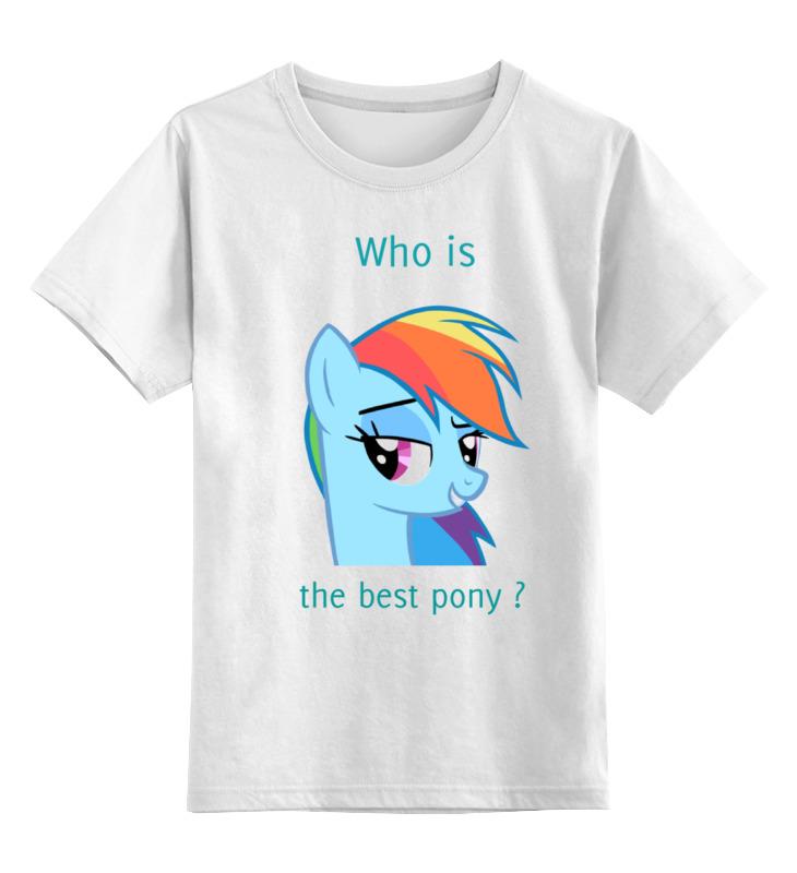 Детская футболка классическая унисекс Printio The best pony цена и фото