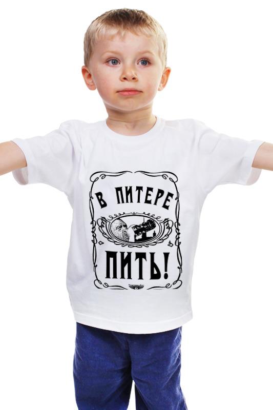 Детская футболка классическая унисекс Printio В питере - пить! шунгит украшение в питере купить