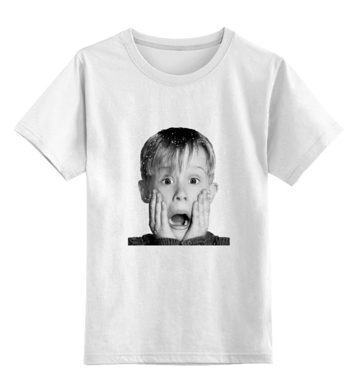 Детская футболка классическая унисекс Printio Один дома