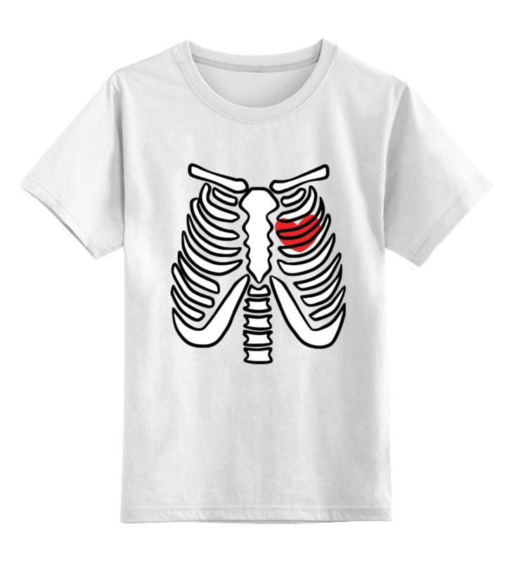 Детская футболка классическая унисекс Printio Скелет и сердце