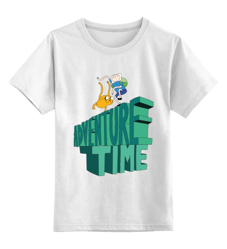 Детская футболка классическая унисекс Printio Время приключений цена и фото