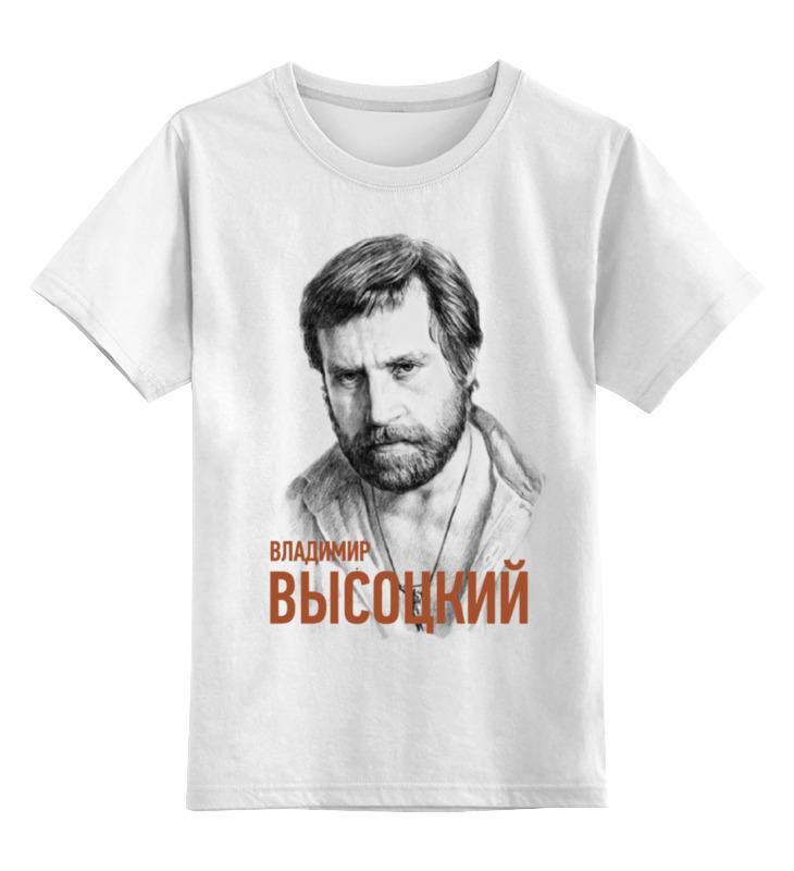 Детская футболка классическая унисекс Printio Владимир высоцкий