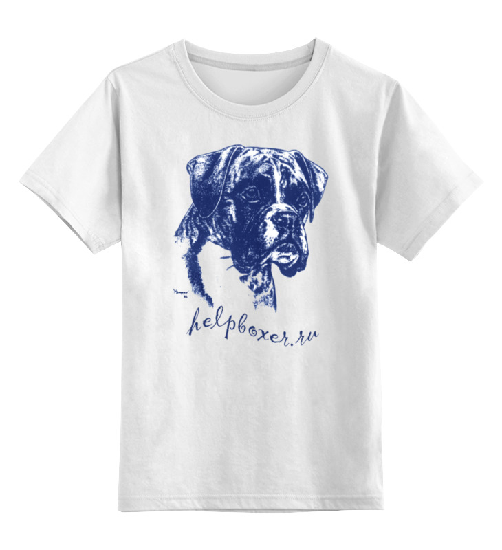Детская футболка классическая унисекс Printio Boxer blue детская футболка классическая унисекс printio мотобайк