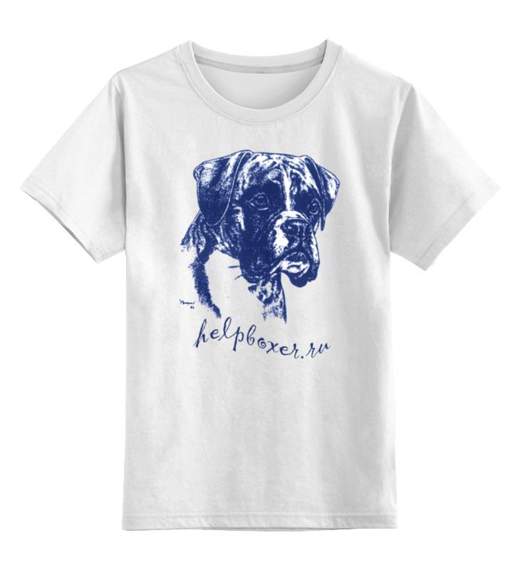 Детская футболка классическая унисекс Printio Boxer blue 9814 modal elastic comfortable breathable boxer underwear for men royal blue size xxl