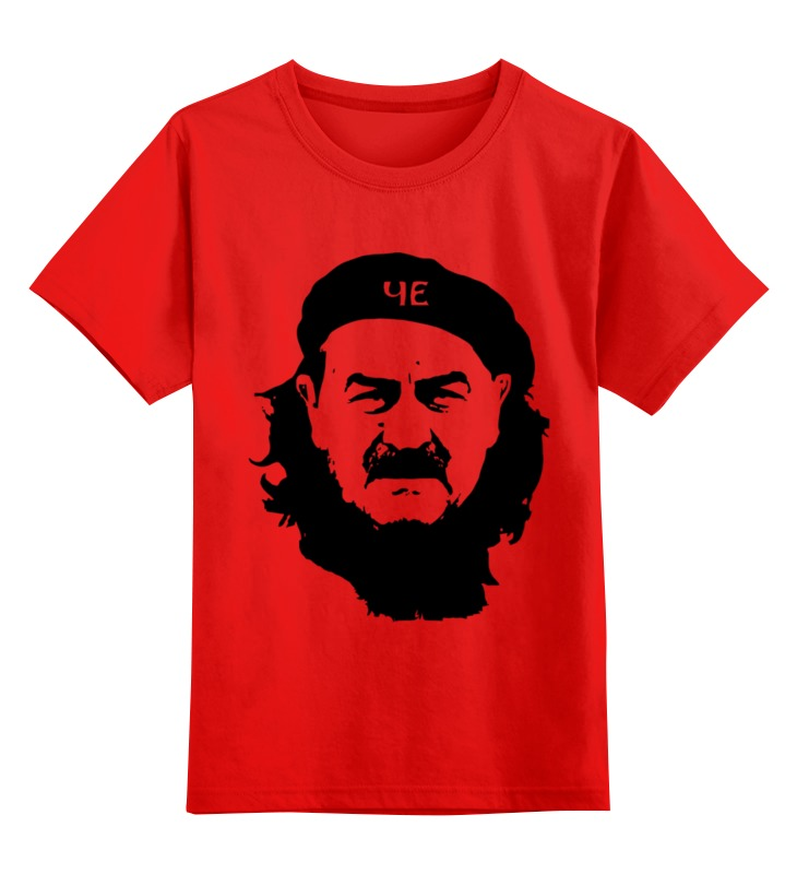 Детская футболка классическая унисекс Printio Черчесов футболка унисекс