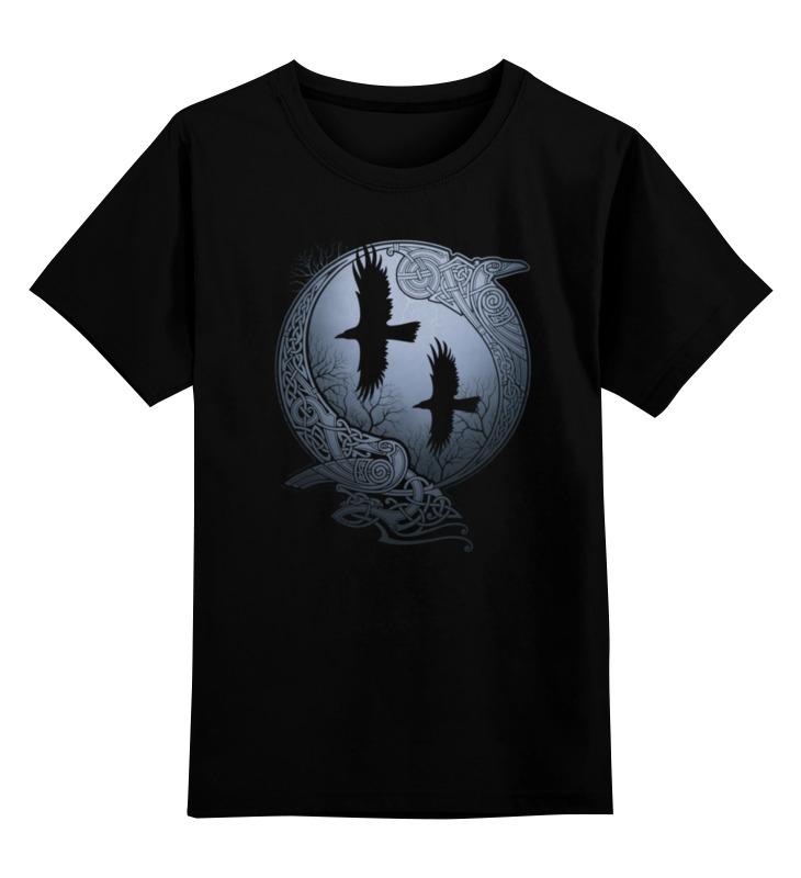 Детская футболка классическая унисекс Printio Хугин и мунин цена и фото