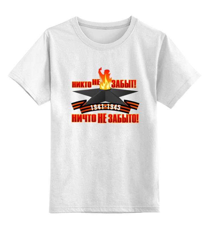цена Детская футболка классическая унисекс Printio Никто не забыт!