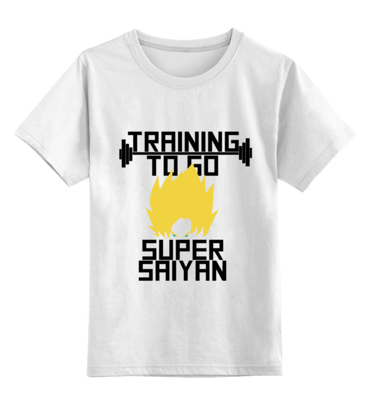 Детская футболка классическая унисекс Printio Training to go super saiyan футболка wearcraft premium slim fit printio training to go super saiyan