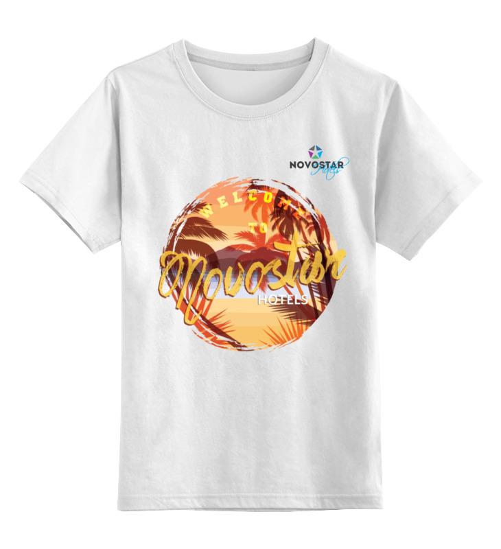 Детская футболка классическая унисекс Printio Novostar hotels palma