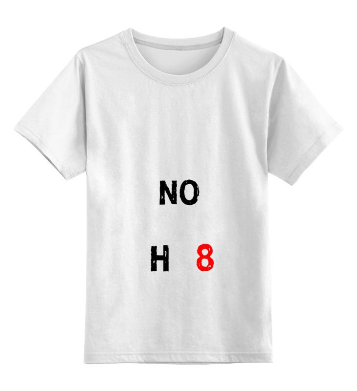 Детская футболка классическая унисекс Printio Noh8 детская футболка классическая унисекс printio красота смертельна