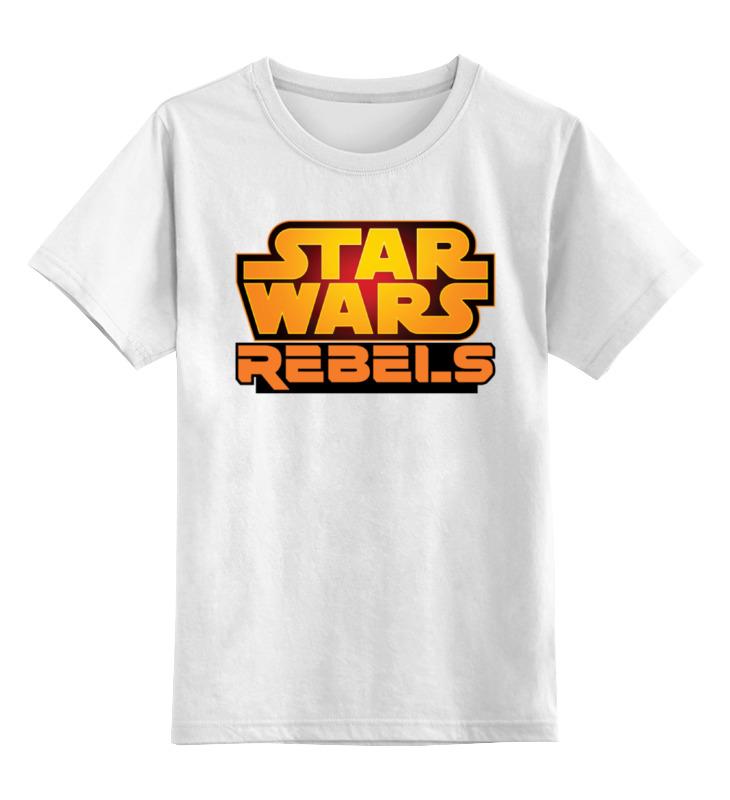 Детская футболка классическая унисекс Printio Star wars rebels / звездные войны повстанцы 499pcs lecgos new star wars at dp building blocks toys gift rebels animated tv series compatible with lecgos