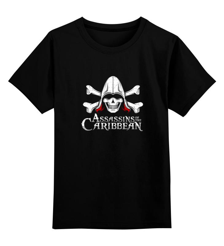 Фото - Printio Ассасин карибского моря детская футболка классическая унисекс printio ассасин