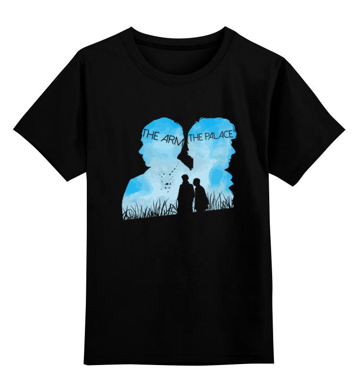 Детская футболка классическая унисекс Printio The arm - the palace детская футболка классическая унисекс printio the undertaker