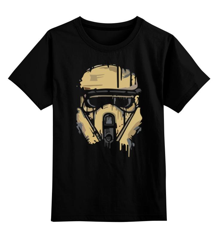 Детская футболка классическая унисекс Printio Береговые штурмовики