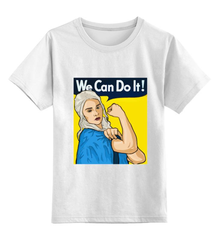 Детская футболка классическая унисекс Printio Daenerys targaryen (game of thrones) цена и фото