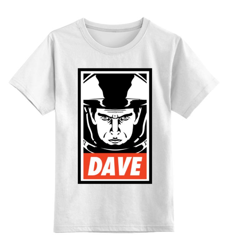 Детская футболка классическая унисекс Printio Dave (2001: a space odyssey) cnc deep cut cam cover for harley 2001 2017 twin cam touring electra glide flhtc blackline breakout dyna 2001 2017