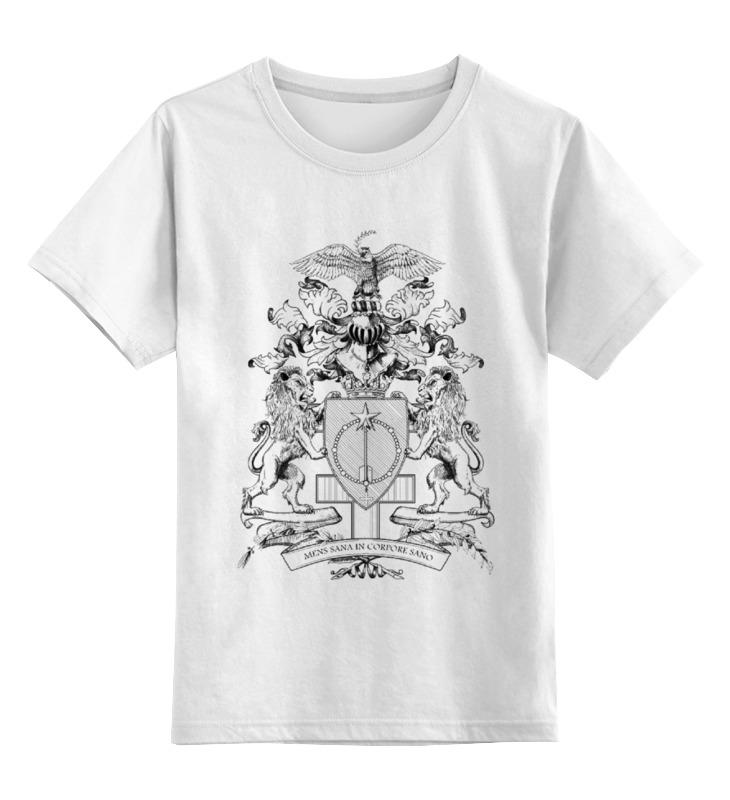 Детская футболка классическая унисекс Printio В здоровом теле здоровый дух