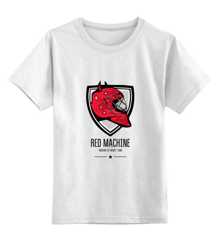 Детская футболка классическая унисекс Printio Красная машина футболка 501 красная