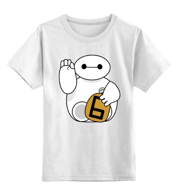 Детская футболка классическая унисекс Printio Баймакс (манэки-нэко) детская футболка классическая унисекс printio баймакс киска