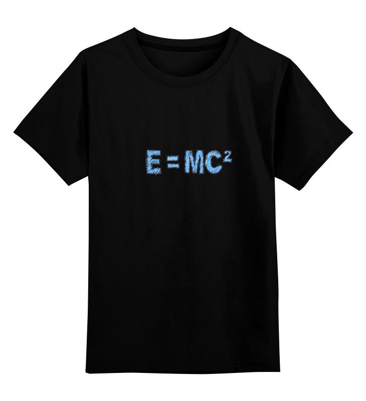 Детская футболка классическая унисекс Printio E=mc2 футболка классическая printio 62 2% в саратове