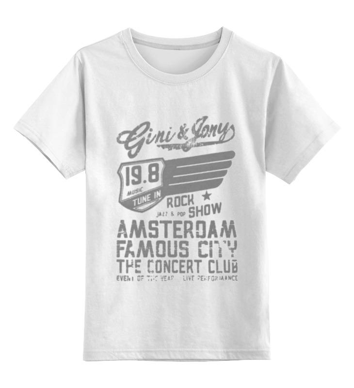 Детская футболка классическая унисекс Printio Gini & jony boy amsterdam rock show футболка lin show 370