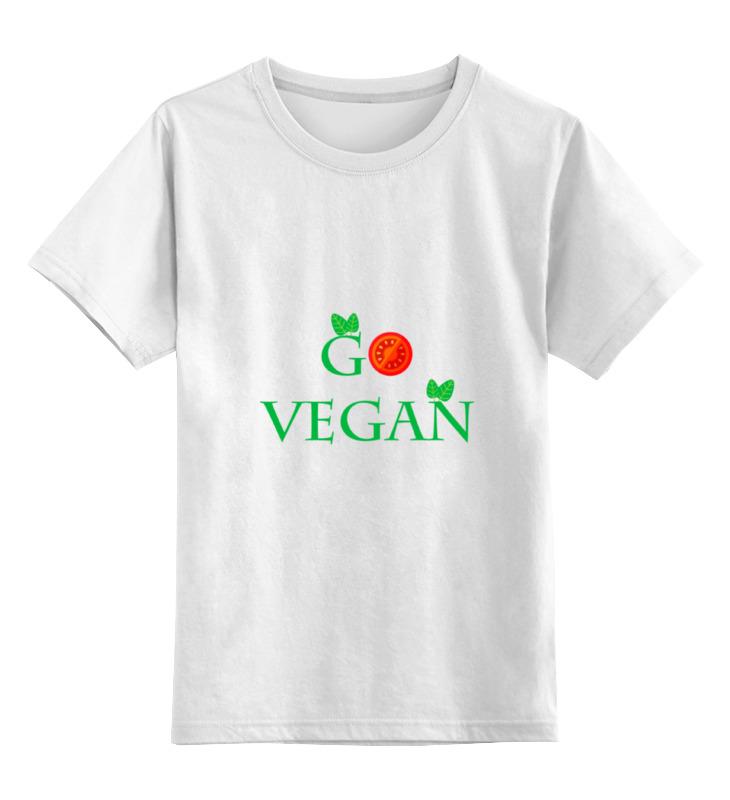 Детская футболка классическая унисекс Printio Go vegan детская футболка классическая унисекс printio козел