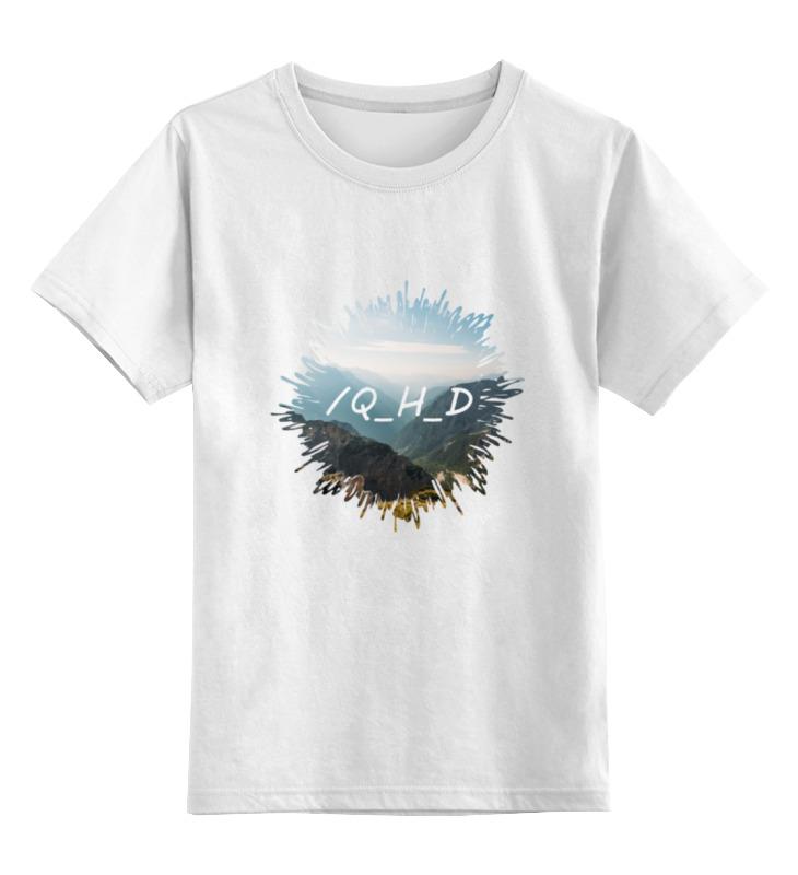 Детская футболка классическая унисекс Printio Клякса qhd детская футболка классическая унисекс printio лабиринт qhd