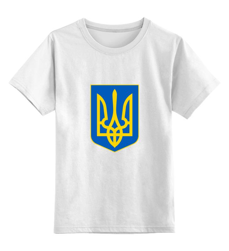 Детская футболка классическая унисекс Printio Герб украины рынок акций украины