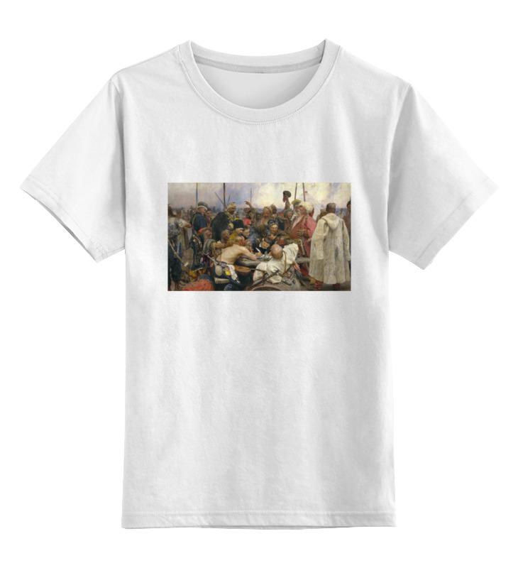 Детская футболка классическая унисекс Printio Запорожцы (картина репина) картина запорожцы пишут письмо турецкому султану история создания