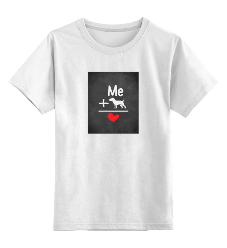 Детская футболка классическая унисекс Printio I love dogs детская футболка классическая унисекс printio i love js