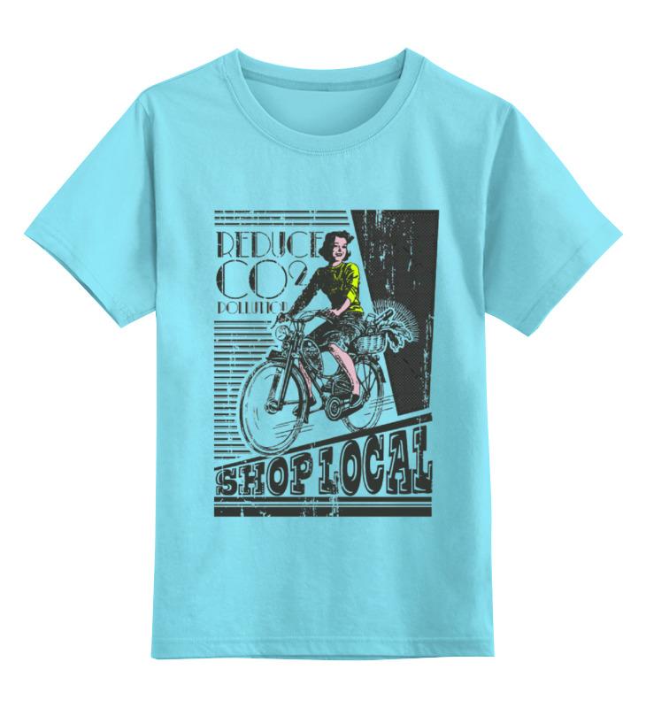 Детская футболка классическая унисекс Printio Рэтро куплю любую рэтро коляску ссср