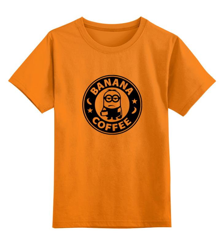 Детская футболка классическая унисекс Printio Banana coffee (minion) детская футболка классическая унисекс printio banana jaws