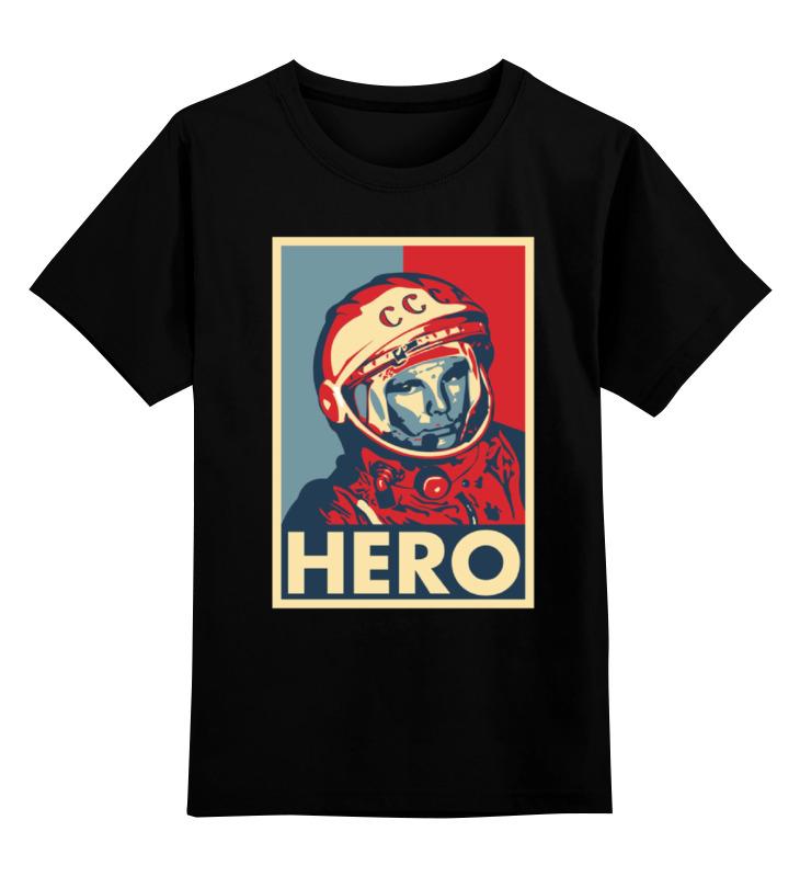 Детская футболка классическая унисекс Printio Гагарин детская футболка классическая унисекс printio переходим на электромобили