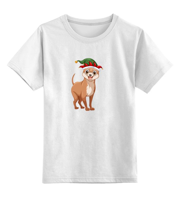 Printio Забавный пинчер детская футболка классическая унисекс printio забавный арбуз