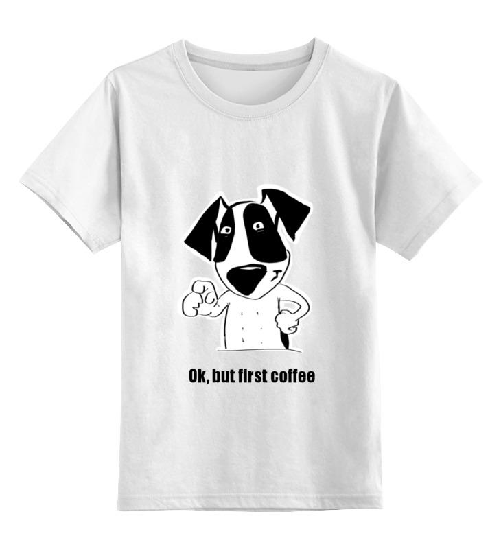 Детская футболка классическая унисекс Printio Ok, but first coffee сумка printio ok but first coffee