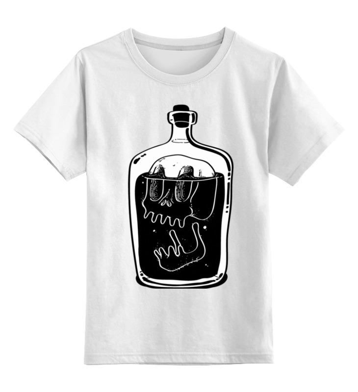 Детская футболка классическая унисекс Printio Джин в бутылке зонт в бутылке