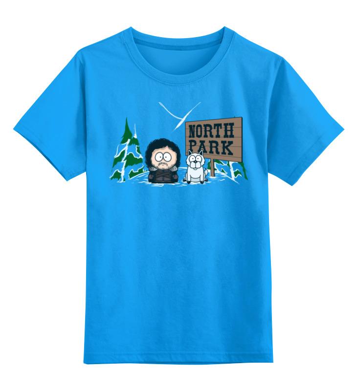 Детская футболка классическая унисекс Printio Джон сноу детская футболка классическая унисекс printio мотобайк