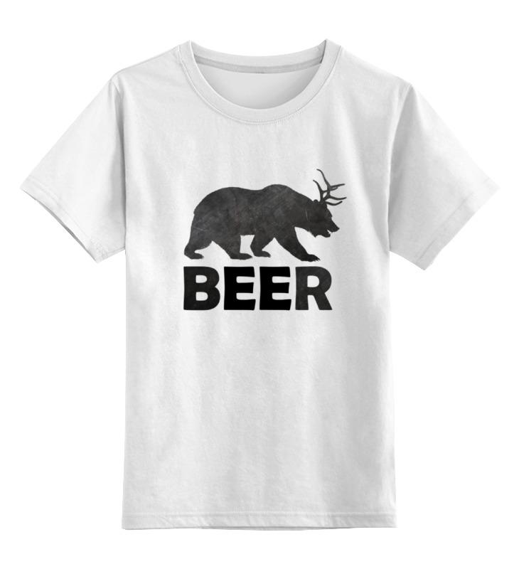Детская футболка классическая унисекс Printio Beer (bear) детская футболка классическая унисекс printio bear beer медведь