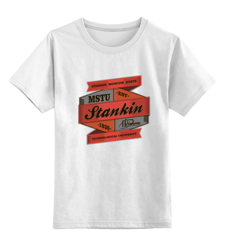 Детская футболка классическая унисекс Printio Мужская мгту «станкин»