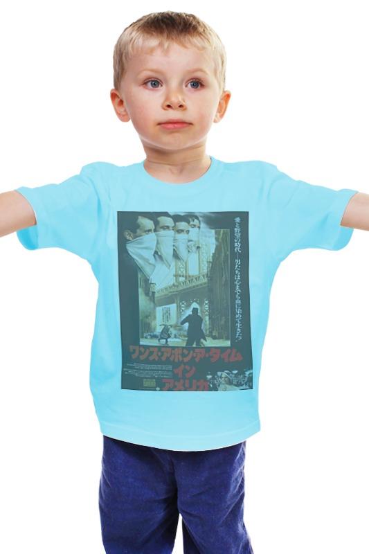 Детская футболка классическая унисекс Printio Once upon a time in america / однажды в америке лонгслив printio однажды в америке 2 черн