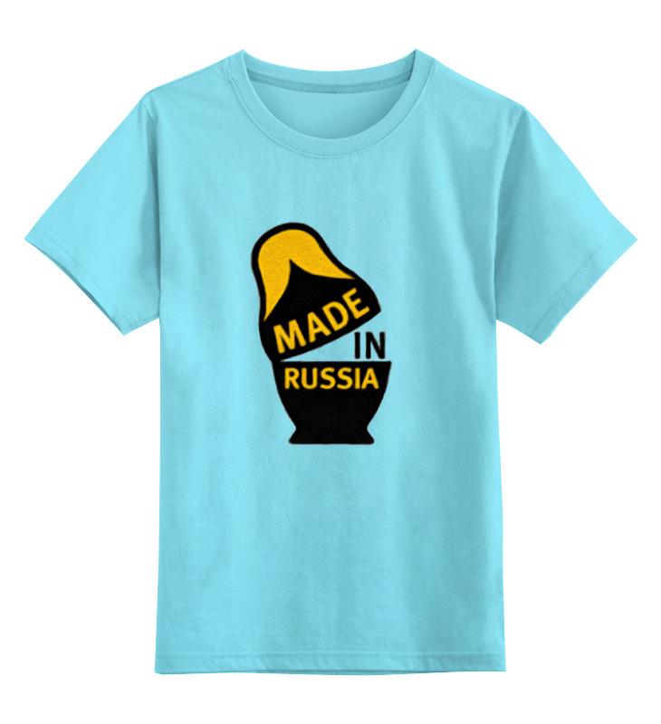 Детская футболка классическая унисекс Printio Made in russia made in china 2 4 9dbi rp sma