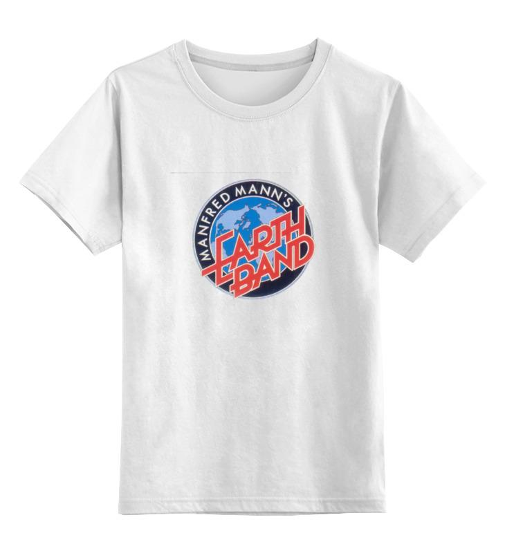 Детская футболка классическая унисекс Printio Manfred mann's earth band manfred mann s earth band angel station in moscow