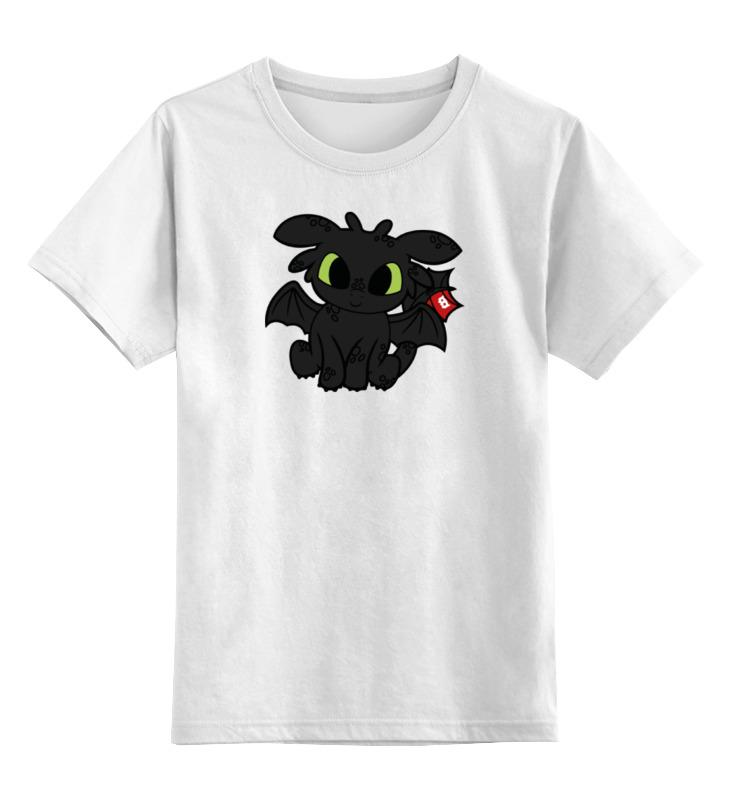 Детская футболка классическая унисекс Printio Ночная фурия (как приручить дракона)