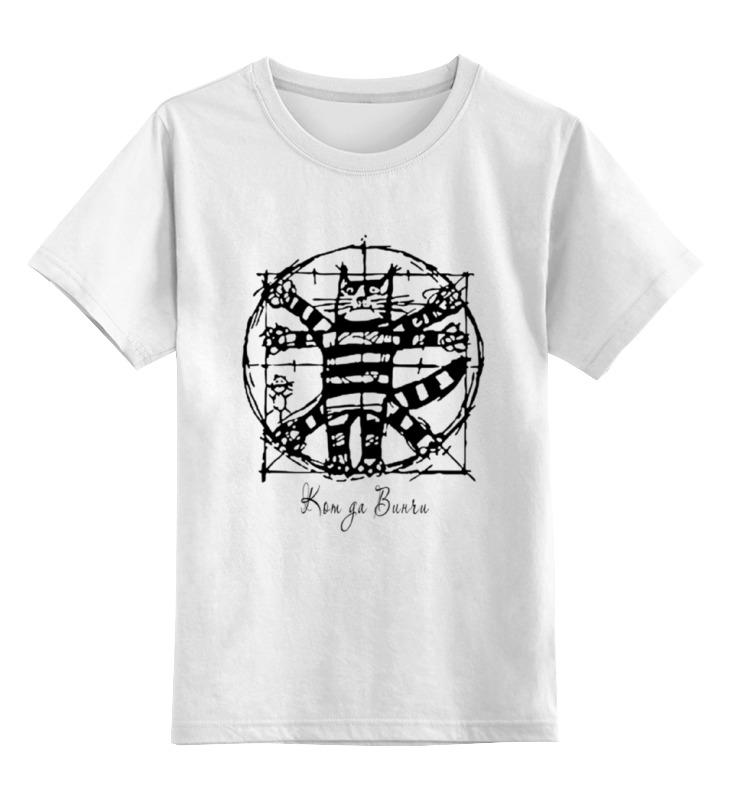 Детская футболка классическая унисекс Printio Кот да винчи цена и фото