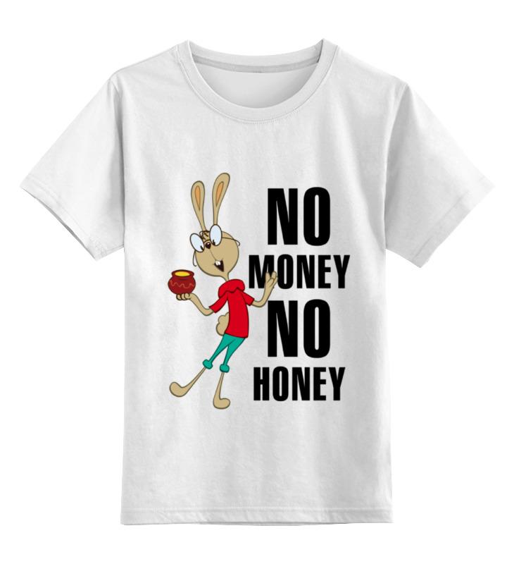 Детская футболка классическая унисекс Printio No money no honey детская футболка классическая унисекс printio no smoking