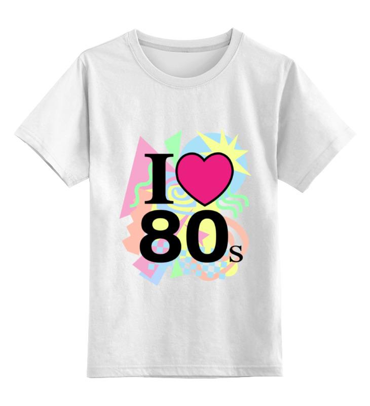 Детская футболка классическая унисекс Printio I love 80 e цена